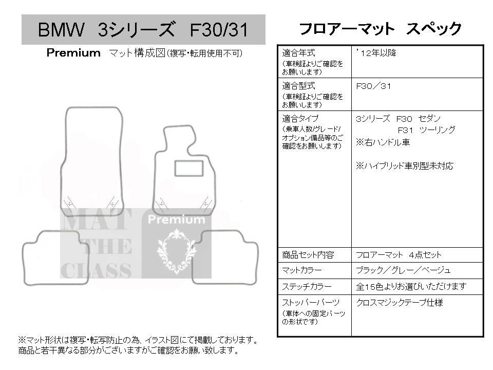 bmw-3-f30_pre