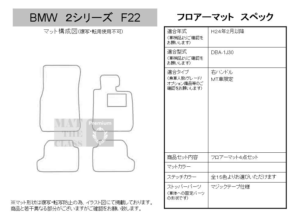 bmw-f22_pre
