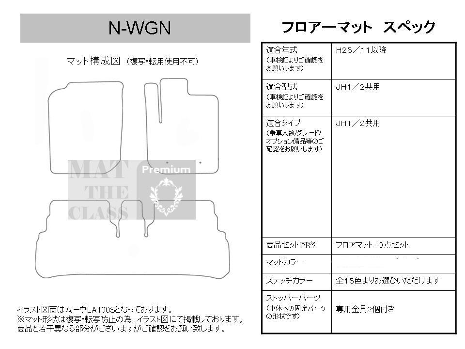 n-wgn1_spo