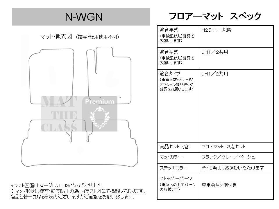 n-wgn_pre