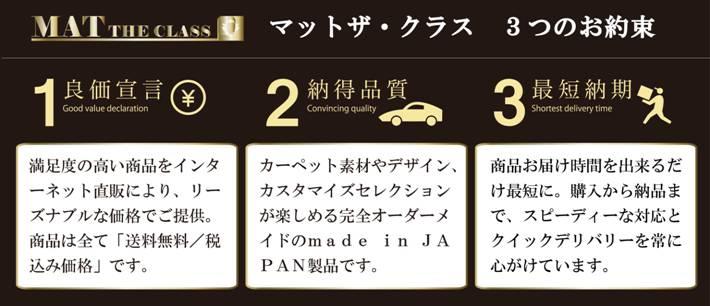フロント座席マット2枚セット フロアマット,フロアーマット,カーマット,自動車マット,足元マット,車用カーペット